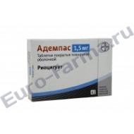Адемпас таблетки 2 мг 42 шт