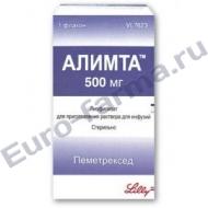 Алимта 500 мг