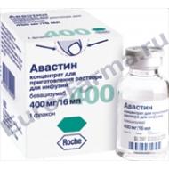 Авастин 400 мг / 16 мл