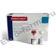 НовоСэвен 5 мг. ( 250КЕД)