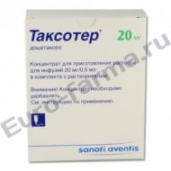 Доцетаксел рус 80 мг