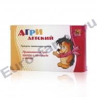 АГРИ детский гомеоп.гран. 10+10 г
