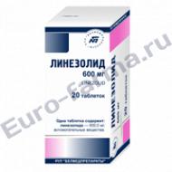Линезолид таблетки 600мг № 20