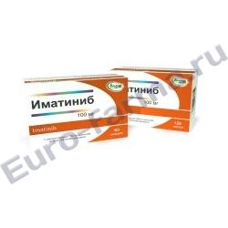 иматиниб 100 мг №30