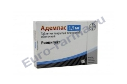 Адемпас таблетки 2,5 мг 42 шт