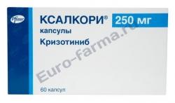 Ксалкори 250 мг, капс. №60