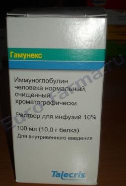 Гамунекс раствор 10% 50мл